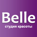 Студия красоты «Belle»