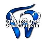 Стоматология в Севастополе №2