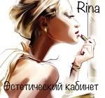 Эстетический кабинет Rina