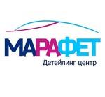 Детейлинг центр Марафет