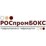 Роспромбокс