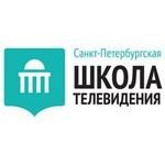 Санкт-Петербургская Школа Телевидения ( филиал г. Самара )