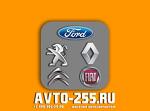AVTO255 - магазин автозапчастей