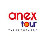 Анекс Тур Санкт Петербург