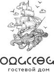 """Гостевой дом """"Одиссей"""""""
