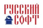 Русский Софт