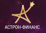 Юридическая компания «АСТРОН-ФИНАНС»