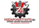 vsezapchastyavto.ru