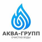 "ООО ""Аква - Групп"""