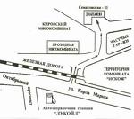 "ООО ""Диапазон"""