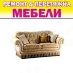 """ООО """"Реставрация-эксперт"""""""