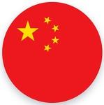 China Logist - доставка грузов из Китая