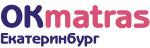 ОкМатрас-Екатеринбург