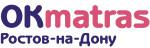 ОкМатрас-Ростов-на-Дону