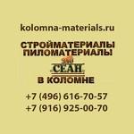 """""""Сеан"""" строительные и пиломатериалы"""