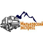 Транспортная компания «Мильковский экспресс»