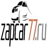 Интернет-магазин автозапчастей Zapcar.ru
