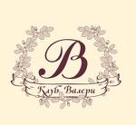 """Клуб красоты и здоровья """"Валери"""""""