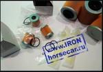 Ironhorsecar