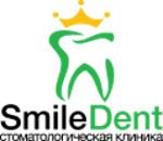 Стоматологическая клиника SmileDent
