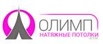 Олимп Истра