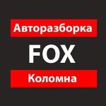 """Авторазборка """"Fox"""""""