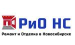 """ООО """"РиО НС"""""""