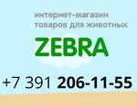 Интернет зоомагазин ZEBRAZOO.RU