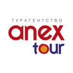 Анекс тур