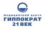 МЦ Гиппократ 21 век