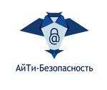 """ООО """"АйТи-Безопасность"""""""