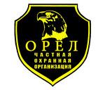 """Частная охранная организация """"ОРЁЛ"""""""