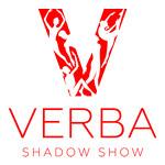 Театр теней Verba