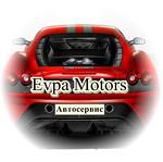 """СТО/Автосервис """"EVPA MOTORS"""""""