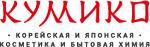 Кумико Маркет - магазин корейской и японской косметики и бытовой химии