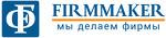 Firmmaker
