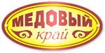 """ООО """"Алтайская компания """"Медовый край"""""""