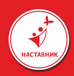 """Образовательный центр """"НАСТАВНИК"""""""
