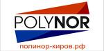 Полинор-киров.рф