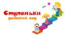 Детский сад Ступеньки