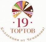 19 ТОРТОВ. Торты и пирожные на заказ