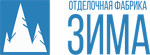 """Отделочная фабрика """"Зима"""""""