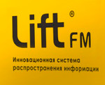 ООО Лифт-Фм Русь