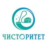 ООО Чисторитет