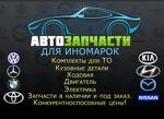 AvtoParts