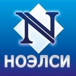 ООО «Ноэлси»