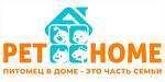 Интернет магазин зоотоваров PetAtHome.ru