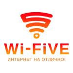 Надежный поставщик высокоскоростного интернета компания Wi-Five