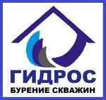 """Компания """" ГИДРОС"""""""