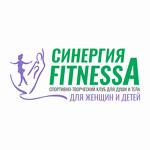 Спортивно-творческий клуб для души и тела СИНЕРГИЯ FITNESS`A